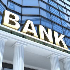 Банки Большого Козино