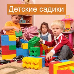 Детские сады Большого Козино
