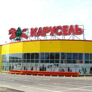 Гипермаркеты Большого Козино