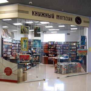Книжные магазины Большого Козино