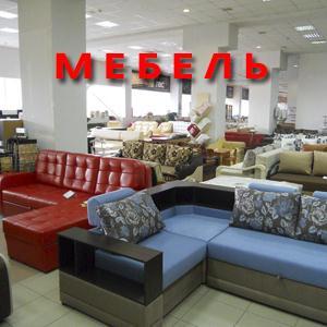 Магазины мебели Большого Козино