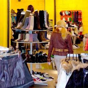 Магазины одежды и обуви Большого Козино