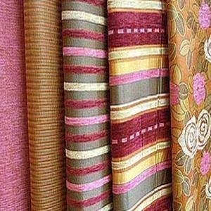 Магазины ткани Большого Козино