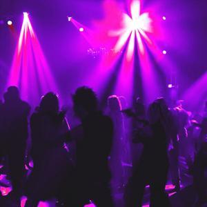 Ночные клубы Большого Козино