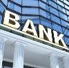 Банки в Большом Козино
