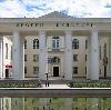Дворцы и дома культуры в Большом Козино