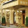 Гостиницы в Большом Козино