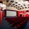 Кинотеатры в Большом Козино