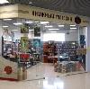 Книжные магазины в Большом Козино