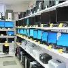 Компьютерные магазины в Большом Козино