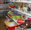 Магазины хозтоваров в Большом Козино