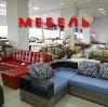 Магазины мебели в Большом Козино