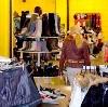 Магазины одежды и обуви в Большом Козино