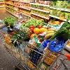 Магазины продуктов в Большом Козино