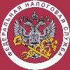 Налоговые инспекции, службы в Большом Козино