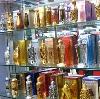 Парфюмерные магазины в Большом Козино