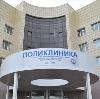 Поликлиники в Большом Козино