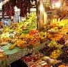 Рынки в Большом Козино