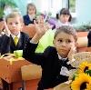 Школы в Большом Козино