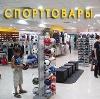 Спортивные магазины в Большом Козино