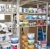 Строительные магазины в Большом Козино