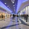 Торговые центры в Большом Козино