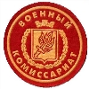 Военкоматы, комиссариаты в Большом Козино