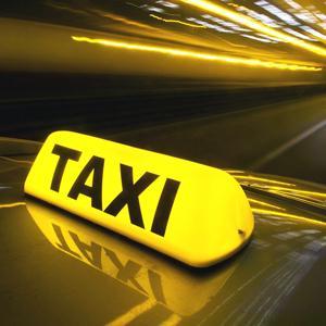 Такси Большого Козино