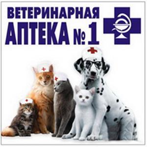 Ветеринарные аптеки Большого Козино